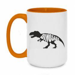 Кружка двухцветная 420ml Dinosaur text