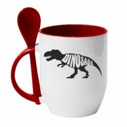 Кружка с керамической ложкой Dinosaur text