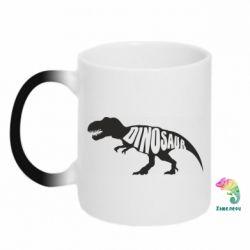 Кружка-хамелеон Dinosaur text
