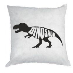 Подушка Dinosaur text