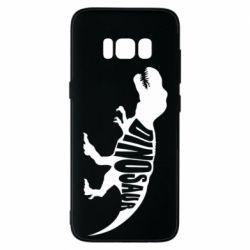 Чехол для Samsung S8 Dinosaur text