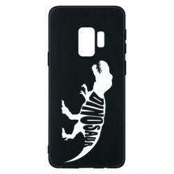 Чехол для Samsung S9 Dinosaur text