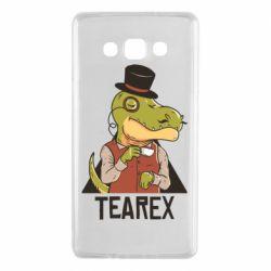 Чохол для Samsung A7 2015 Dinosaur with tea