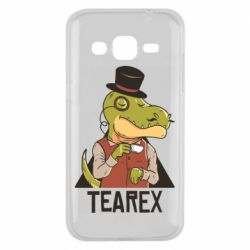 Чохол для Samsung J2 2015 Dinosaur with tea