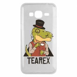 Чохол для Samsung J3 2016 Dinosaur with tea