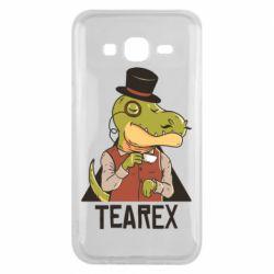 Чохол для Samsung J5 2015 Dinosaur with tea