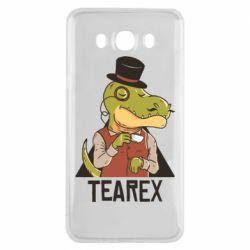 Чохол для Samsung J7 2016 Dinosaur with tea