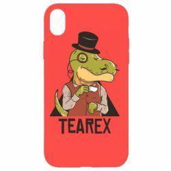 Чохол для iPhone XR Dinosaur with tea