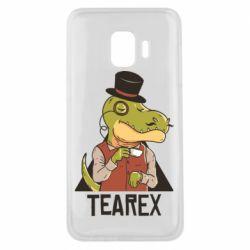 Чохол для Samsung J2 Core Dinosaur with tea
