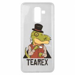 Чохол для Samsung J8 2018 Dinosaur with tea