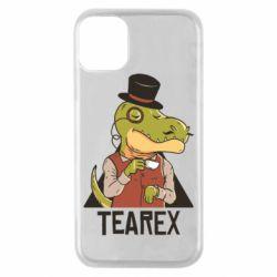 Чохол для iPhone 11 Pro Dinosaur with tea