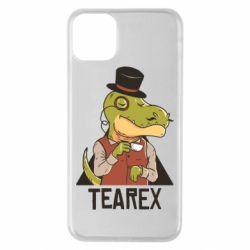 Чохол для iPhone 11 Pro Max Dinosaur with tea