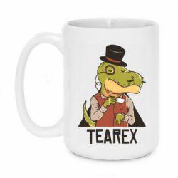 Кружка 420ml Dinosaur with tea