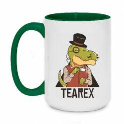 Кружка двоколірна 420ml Dinosaur with tea