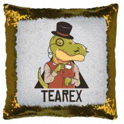 Подушка-хамелеон Dinosaur with tea