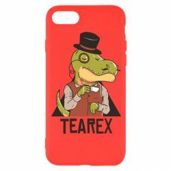 Чохол для iPhone 8 Dinosaur with tea