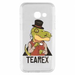 Чохол для Samsung A3 2017 Dinosaur with tea
