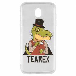 Чохол для Samsung J7 2017 Dinosaur with tea