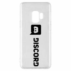 Чохол для Samsung S9 Discord
