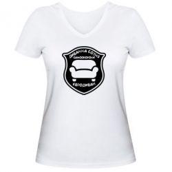 Женская футболка с V-образным вырезом Диванна сотня. Євродиван - FatLine