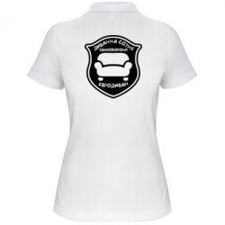 Женская футболка поло Диванна сотня. Євродиван - FatLine