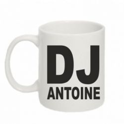 Кружка 320ml DJ Antoine - FatLine