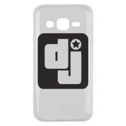 Чехол для Samsung J2 2015 DJ star - FatLine