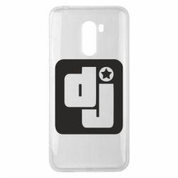 Чехол для Xiaomi Pocophone F1 DJ star - FatLine