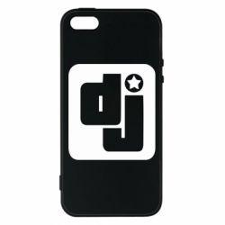 Чехол для iPhone5/5S/SE DJ star - FatLine