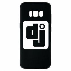 Чехол для Samsung S8 DJ star - FatLine