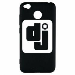 Чехол для Xiaomi Redmi 4x DJ star - FatLine