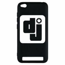 Чехол для Xiaomi Redmi 5a DJ star - FatLine