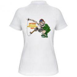 Жіноча футболка поло Для риболовлі мало пристрасті - потрібні правильні снасті