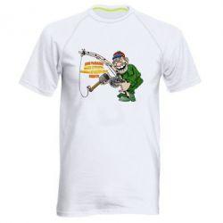 Чоловіча спортивна футболка Для риболовлі мало пристрасті - потрібні правильні снасті