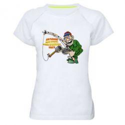 Жіноча спортивна футболка Для риболовлі мало пристрасті - потрібні правильні снасті