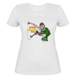 Жіноча футболка Для риболовлі мало пристрасті - потрібні правильні снасті
