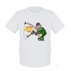 Дитяча футболка Для риболовлі мало пристрасті - потрібні правильні снасті