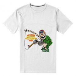 Чоловіча стрейчева футболка Для риболовлі мало пристрасті - потрібні правильні снасті