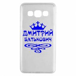 Чехол для Samsung A3 2015 Дмитрий Батькович - FatLine