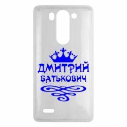 Чехол для LG G3 mini/G3s Дмитрий Батькович - FatLine