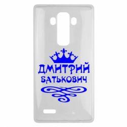 Чехол для LG G4 Дмитрий Батькович - FatLine
