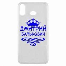 Чехол для Samsung A6s Дмитрий Батькович - FatLine
