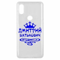 Чехол для Xiaomi Mi Mix 3 Дмитрий Батькович - FatLine