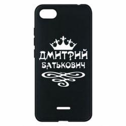 Чехол для Xiaomi Redmi 6A Дмитрий Батькович - FatLine