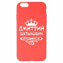 Чехол для iPhone 6 Plus/6S Plus Дмитрий Батькович - FatLine