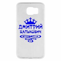 Чехол для Samsung S6 Дмитрий Батькович - FatLine