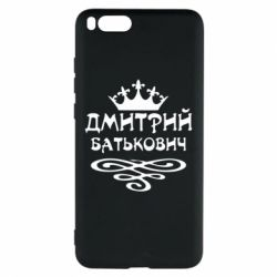 Чехол для Xiaomi Mi Note 3 Дмитрий Батькович - FatLine