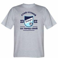 Чоловіча футболка Дніпро