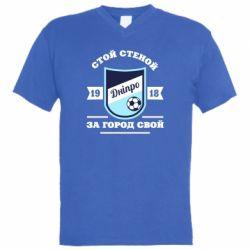 Чоловіча футболка з V-подібним вирізом Дніпро