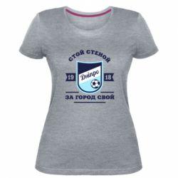 Жіноча стрейчева футболка Дніпро